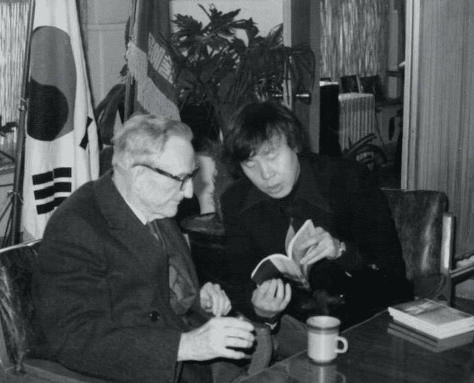 ACC Founder John D. Rockefeller 3rd with Duk-Hyung Yoo, President of the Seoul Institute of the Arts, in 1976, in Seoul, Korea.